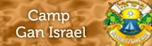 Camp Gan Israel